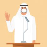 البرنامج المتقدم لمدراء العلاقات العامة والناطقين الرسميين